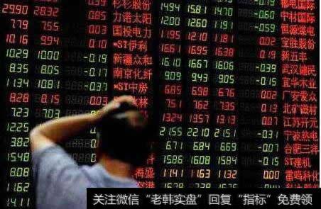 什么是股票市场?
