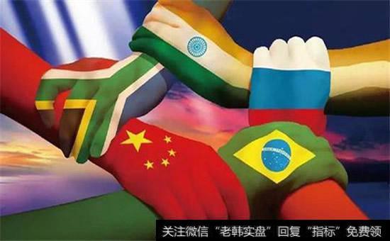 【金磚國家峰會】商務部:金磚國家應攜手應對貿易保護挑戰