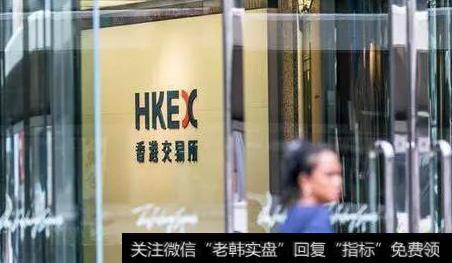 【香港证券市场的形成与发展趋势】香港证券市场的形成与发展,香港股票交易市场规则