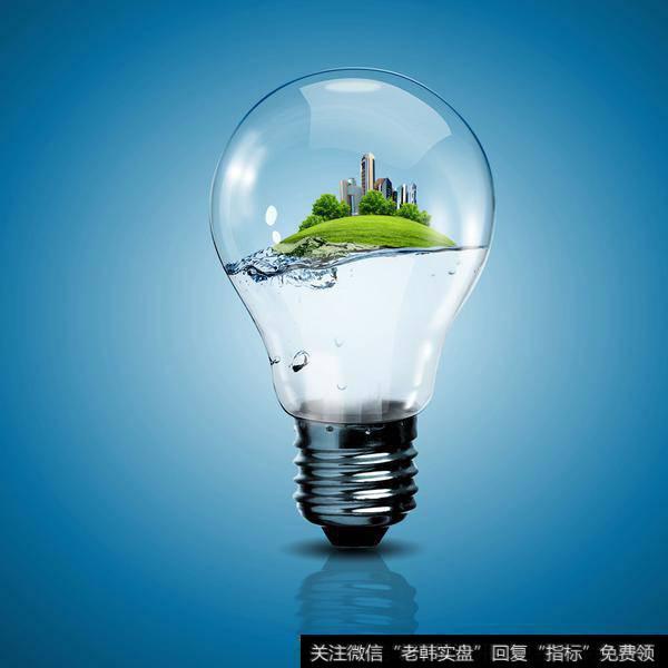"""[中国光大绿色环保有限公司]中国光大绿色环保(1257.HK)一咬:维持""""买入""""评级 目标价7.8港元"""