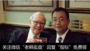 私募教父赵丹阳