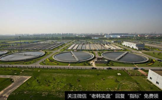 """【污水处理概念股】污水处理概念股受关注 环保部将针对""""水十条""""任务"""