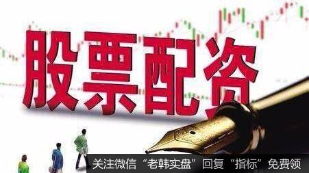 股票配资利息怎么算 股票配资要先付利息吗