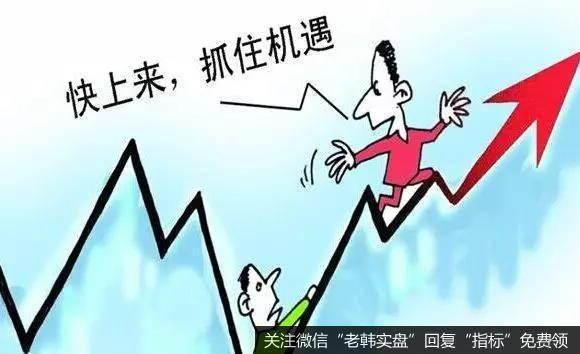 [股票配资杠杆]股票交流圈|分享一个股民
