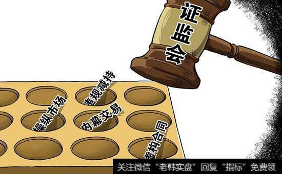 【证监会官网】证监会:对未勤勉尽责律所采取监管措施