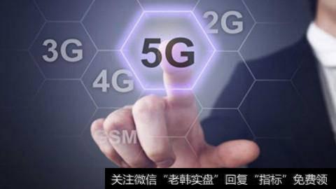 [三大运营商合并]三大运营商布局雄安新区建设 5G和物联网概念股推荐