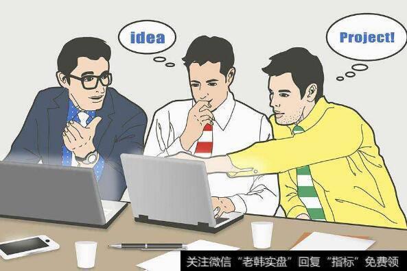 对话节目_对话江作良:案头研究重要性不低于调研